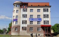 Дом на улице Тазаева